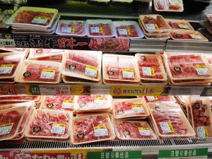 How to find Wagu Beef in Yakushima