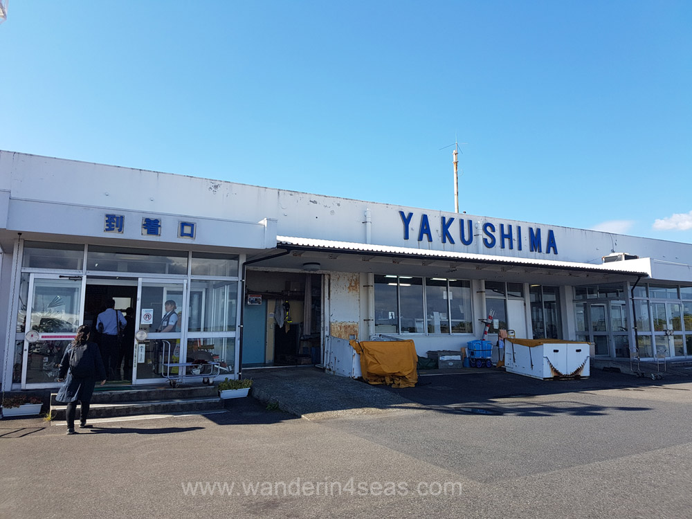 How to plan for a trip to Yakushima